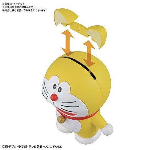Doraemon - Figure-rise Mechanics - Original (Bandai)