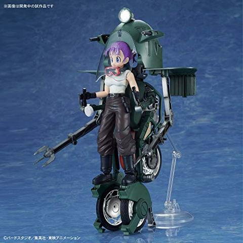 Dragon Ball - Bulma - Figure-rise Mechanics - Bulma's Variable Type No.19 Bike (Bandai)