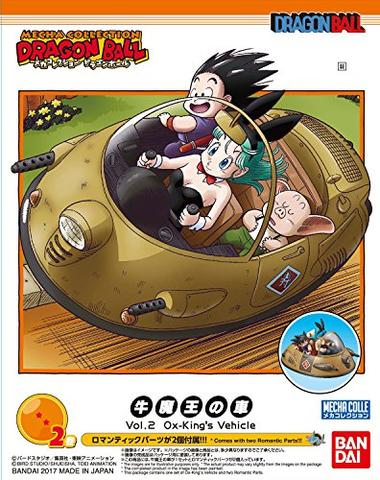 Dragon Ball - Bulma - Son Goku - Ulong - Mecha Colle - Mecha Collection Dragon Ball Vol.2 - Ox-King's Vehicle (Bandai)