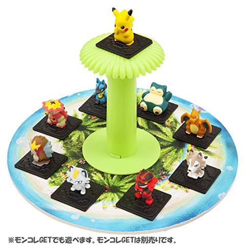 Pocket Monsters Sun & Moon - Pikachu - Moncolle Ex S - Monster Collection - Satoshi's Pikachu (Alola Cap) (Takara Tomy)